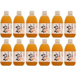 えひめのみかんストレートジュース 500ml【12本入】|shimanami|02