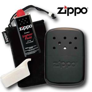 ZIPPO(ジッポー) ハンドウォーマー&オイルセット HAND WARMER 【送料無料】ライター...