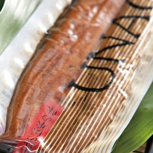 お歳暮 ご贈答 お集まり プレゼント 鰻 人気 鰻のかば焼き 高知県 四万十川流域 食欲の秋 スタミナ しまんとハマヤ 国産 四万十うなぎ2尾入り 送料無料