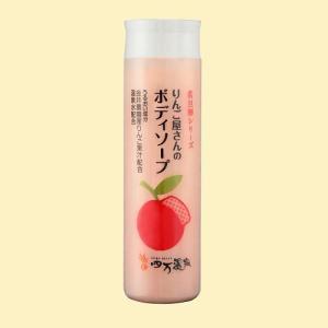 四万温泉配合・りんご屋さんのボディソープ|shimaonsen
