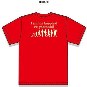 【Six-T】還暦のプレゼントにおすすめの赤いTシャツ|shimaonsen|03