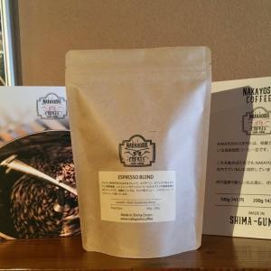 NAYAYOSHI COFFEE 3種セット 3つのテイストをお楽しみください|shimaonsen|04