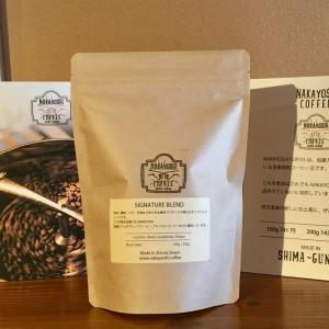 NAKAYOSHI COFFEE 3種類にペア宿泊券が付いた【応援パック】|shimaonsen