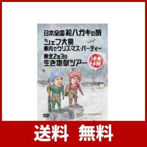 ■収録内容・日本全国絵ハガキの旅「美しい絵ハガキの風景の中に立ちたい」無作為に引いた絵ハガキの風景を...