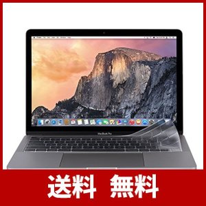 moshi Clearguard MB with Touch Bar (JIS)(日本語キーボード用...