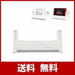 UQコミュニケーションズ NAD35PUU Speed Wi-Fi NEXT WX05 クレードル