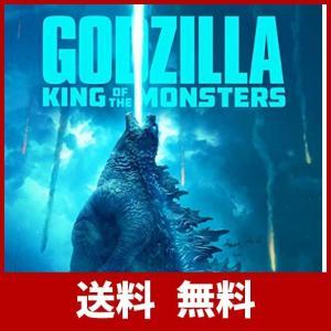 ゴジラ キング・オブ・モンスターズ(オリジナル・サウンドトラック)