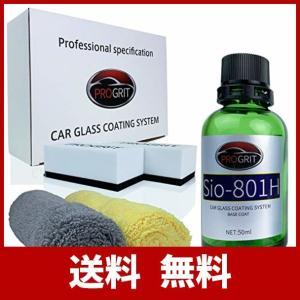 PRO GRIT ガラスコーティング剤 硬化型 高撥水タイプ 4官能基オリゴマーガラス 容量50ml...