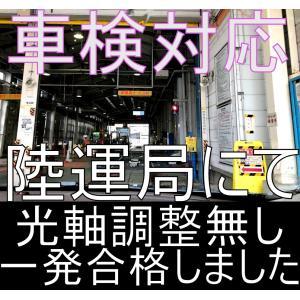 車検対応 VOLVO V40 ロービーム HID→LED コンバージョンキット ボルボ 2個セット 「しまりす堂」 shimarisudo 12