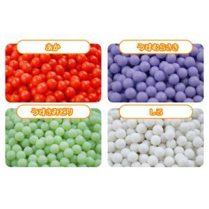 選べるタイプ20色600個入り 水を付けるとつながる魔法のビーズ マジカルボール 単色 セレクトカラー 補充パック 丸型 ビーズ 対応
