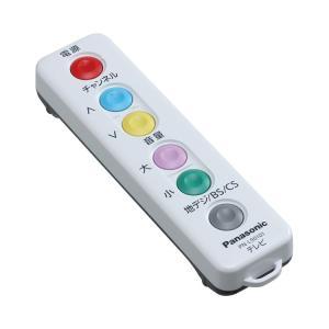 ・ご高齢の方に。ご高齢の方の使いやすいをカタチに。 ・大型ボタン6つで指先でなくても押せ、押したこと...