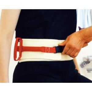 入浴介助用ベルト たすけ帯 O型(ベルト型) 0973 L 0973 (特殊衣料) (入浴補助具)|shimayamedical