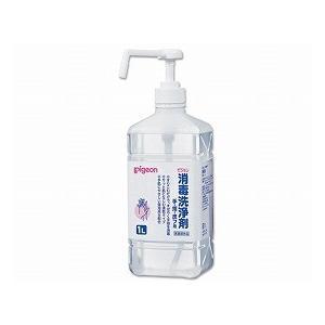 消毒洗浄剤 1L ポンプ付 (12074) (ピジョン)(手指洗浄・消毒用品)|shimayamedical