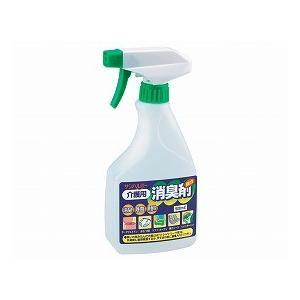 介護用消臭剤 500mL (松本ナース産業)(消臭関連) shimayamedical