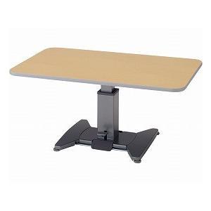 折りたたみ昇降テーブル 6人用 奥行120cm (TLX) (ピジョンタヒラ)(施設用テーブル・いす)|shimayamedical