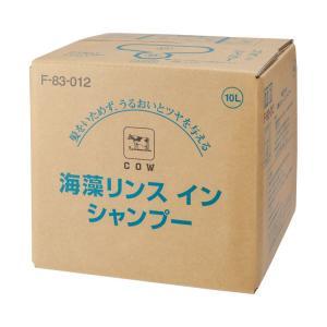 牛乳ブランド 海藻リンスインシャンプー 10L (F-83-012) (牛乳石鹸)(清拭小物)|shimayamedical