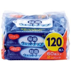 除菌ウェットナップ 11234 60枚入×2個パック (ピジョン)(清拭消耗品)|shimayamedical
