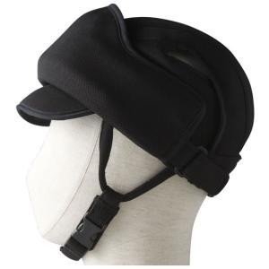 アボネット ガードE ブラック (2100) (特殊衣料)(ヘッドギア)|shimayamedical