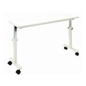 オーバーテーブル 123cm TB-805 (高田ベット製作所) (ベッドテーブル)|shimayamedical