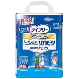 市販用 ライフリーリハビリパンツ S18枚4袋 (ユニ・チャーム) (紙オムツ)