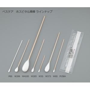 ベスケア ホスピタル綿棒 φ12×152mm 1箱(1本/袋×100袋) W266-1本 (アズワン(As-one)) (衛生材料)|shimayamedical
