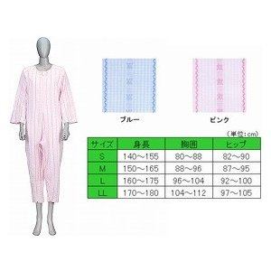 ソフトケアねまき フルオープンタイプ 薄手  ピンク Lサイズ 105904 (竹虎ヒューマンケア事業部) (つなぎねまき)|shimayamedical