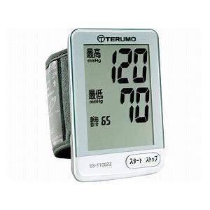 テルモデジタル血圧計(手首式) ES-T100ZZ (テルモ) shimayamedical