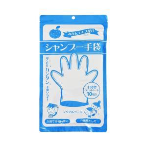・手袋型のウェットタオルで水を使わずしっかり拭けます。 ●サイズ/25×25cm ●成分/水、PG、...