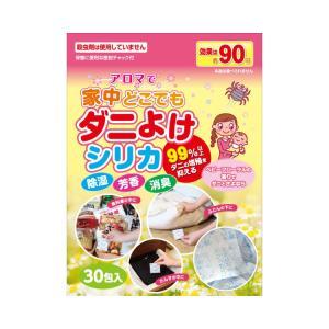 ダニよけシリカ 30包入 (トキハ産業) (除菌) shimayamedical