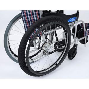 自走式車いす専用タイヤRAKUカバー 収納袋付 ブラック フロント:6インチ・リア:22インチ_1台分 SR-120B (笑和) (車いす用小物)|shimayamedical