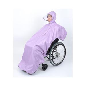 RAKUレイン 収納袋付 M パープル SR-100PM (笑和) (車いす用小物)|shimayamedical