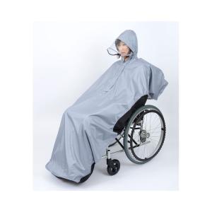 RAKUレイン 収納袋付 L シルバー SR-100SL (笑和) (車いす用小物)|shimayamedical