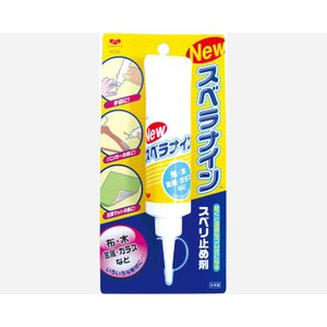 ニュースベラナイン 80-022 (KAWAGUCHI)|shimayamedical