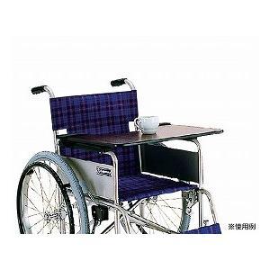 車いす用テーブル(面ファスナー止め) (カワムラサイクル) (車いす用小物) shimayamedical