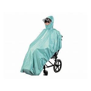 車いす用レインコート フリーサイズ ライトグリーン K-9500 (キンカメ) (車いす用小物)|shimayamedical