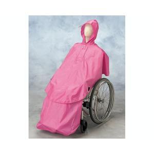 ケアーレイン セパレートタイプ 上下セット ピンク (エンゼル) (車いす用小物)|shimayamedical