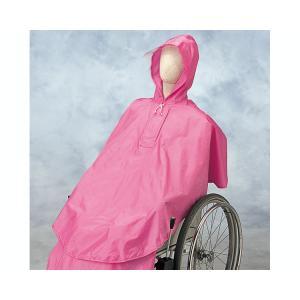 ケアーレイン 上のみ  ピンク (エンゼル) (車いす用小物)|shimayamedical