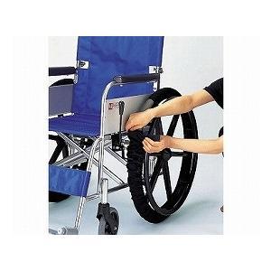 車いす車輪カバー(2本1組) (ピジョンタヒラ) (車いす用小物) shimayamedical