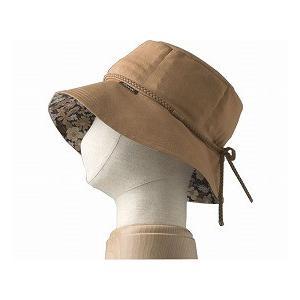 アボネット+ジャリ ハットフラワー フリーサイズ ブラウン 2081 (特殊衣料) (ヘッドギア)|shimayamedical