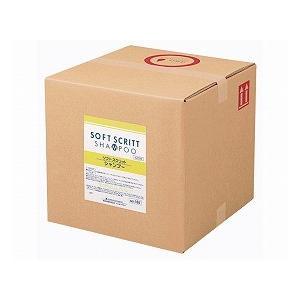 SOFT SCRITT(ソフトスクリット) シャンプー 詰替用 18L 4258 (熊野油脂) (清拭小物)|shimayamedical