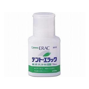 エラック 義歯洗浄剤 DZGSZ (ライオン歯科材) (口腔器材)