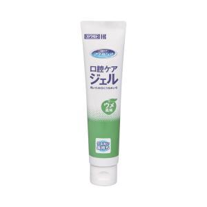 マウスピュア 口腔ケアジェル 40g 039-102200-00 (川本産業) (口腔器材)|shimayamedical