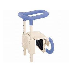 安寿 高さ調節付浴槽手すり UST-130 ブルー 536-601 (アロン化成) (浴槽手すり)|shimayamedical