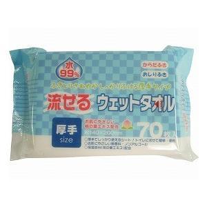 流せるウェットタオル 70枚入 186 (昭和紙工) (トイレ用品)|shimayamedical