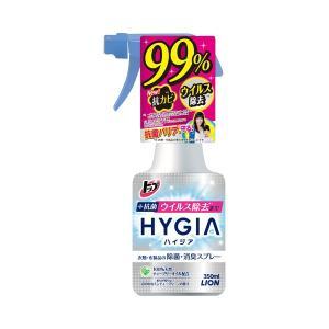 ・99%ウィルス除去、抗カビ、抗菌バリアで守る!! ・衣類・室内・施設・機器などに。 ●成分/カチオ...