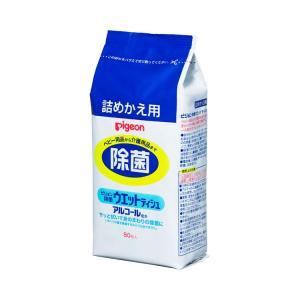 除菌ウエットティシュ 詰替え用80枚入 10122 (ピジョン) (シート・ティッシュ)|shimayamedical
