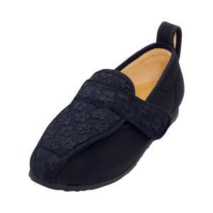 彩彩〜ジャガード〜 両足 婦人用 25.0cm ブラック W902 (マリアンヌ製靴) (シューズ)