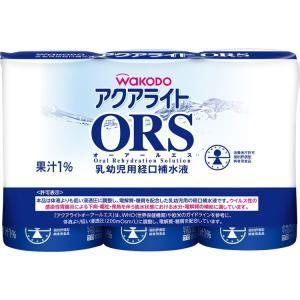 ・下痢・嘔吐・発熱などで失われた水分・電解質の補給に。 ・飲みやすいリンゴ風味。  ※離乳開始前のお...