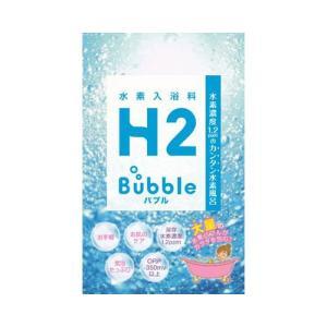 水素入浴料 H2バブル お徳用パック 700g     (ガウラ)