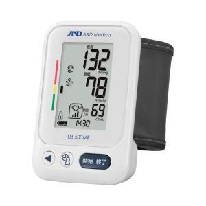 手首式血圧計 UB-533MR (エー・アンド・ディ) shimayamedical